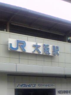 水樹奈々ツアー紀行[<br />  大阪]#01