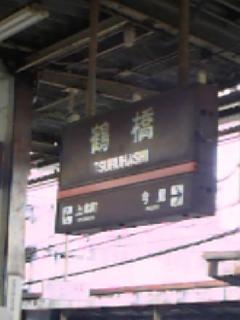 水樹奈々ツアー紀行[<br />  名阪]#01