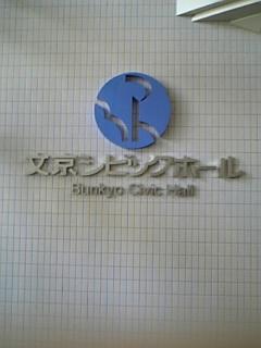 水樹奈々ツアー紀行[横浜1]#02