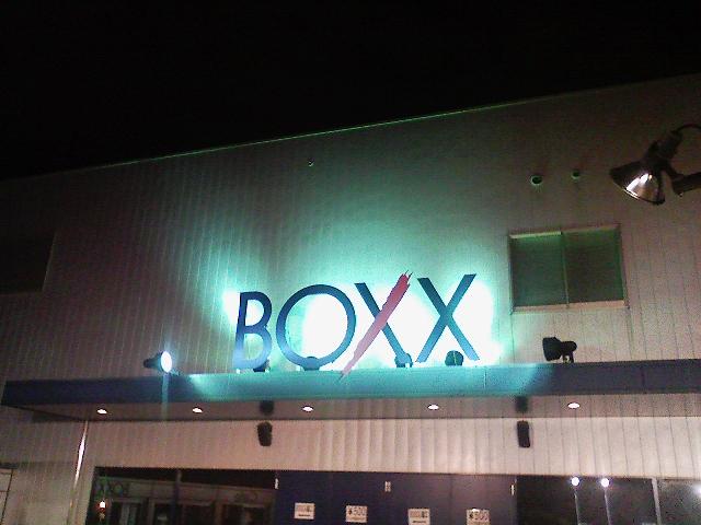 渋谷BOXX