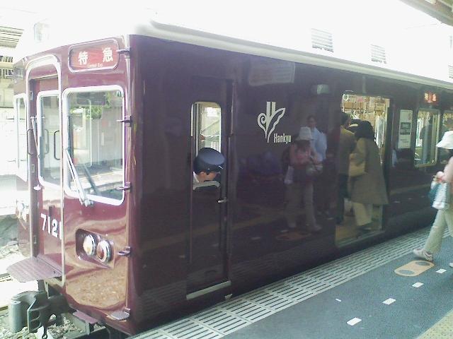 3本目の電車