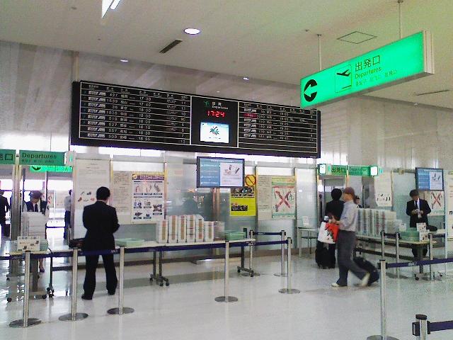 帰りの空港