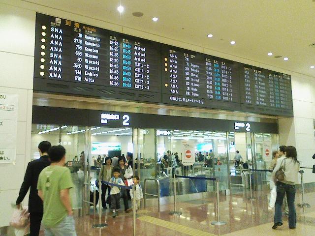 羽田空港に