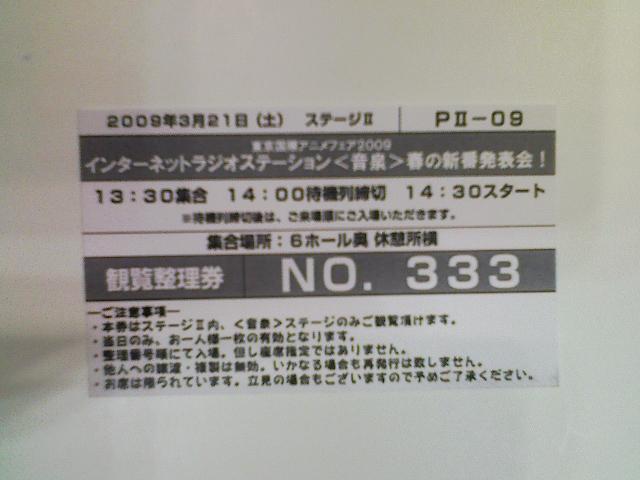 090321894