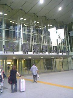 水樹奈々ツアー紀行[<br />  名古屋]#06